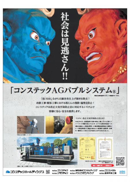 読売新聞_20201005